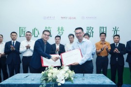 阳光城携手清华大学 绿色智慧家联合课题签┈